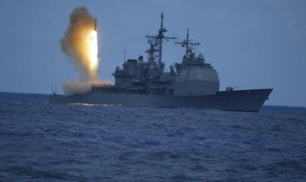Lockheed Martin Wins $212M Japanese DDG Aegis Weapon System J7 Baseline