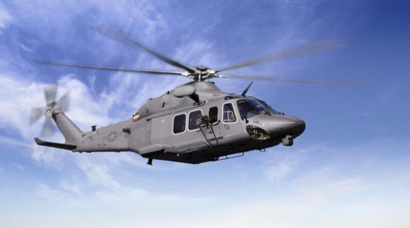 Boeing MH-139 -  U.S. Air Force Global Strike Command (AFGSC)