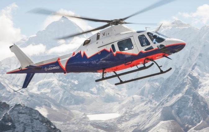 AgustaWestland AW119Kx Helicopter