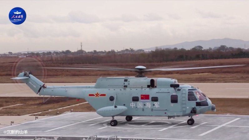 People's Liberation Army Navy Changhe Z-8CJ Helicopter