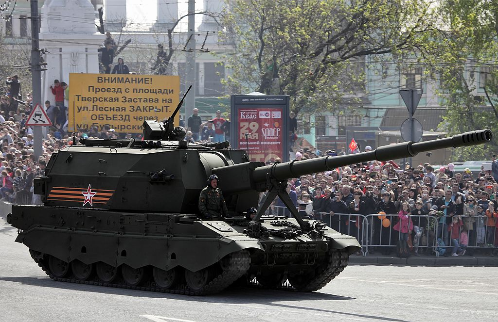 152mm self-propelled gun 2S35 Koalitsiya-SV in the streets of Moscow on the way to or from the Red Square