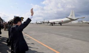 Two JMSDF P-3C Orion MPAs left Japan on 11 January to carry out intelligence-gathering operations in the Middle East aimed at helping ensure the safety of vessels conducting commercial operations with Japan.