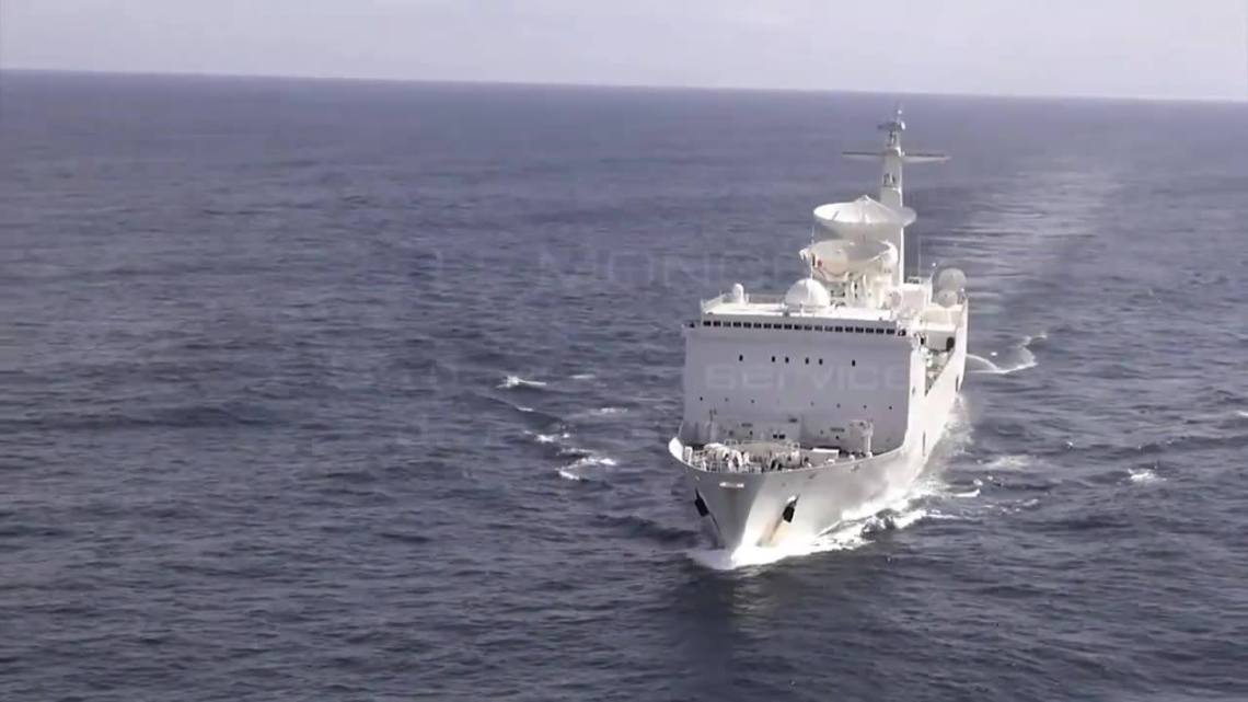 French Navy Monge (A601) Tracking Ship