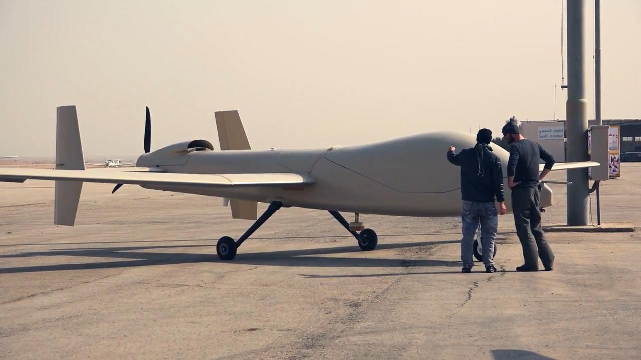 Saker-1B Unmanned Aerial System