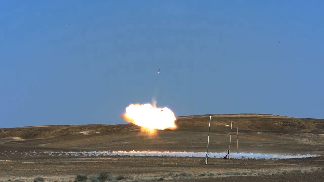 Elbit Systems M454 Super - High Explosive (S-HE)