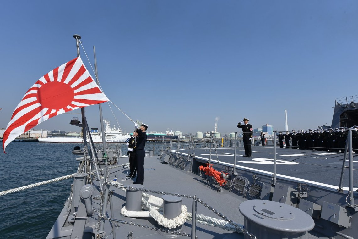 Japan Maritime Self-Defense Force JS Maya (DDG-179) guided missile destroyer