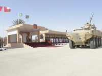 Royal Army of Oman Frontiers Force