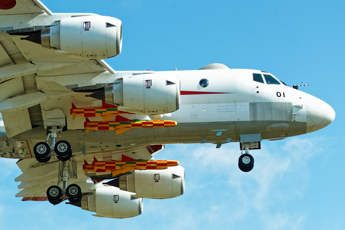 Japan Developing New Anti-Ship Missile for P-1 Maritime Patrol Aircraft