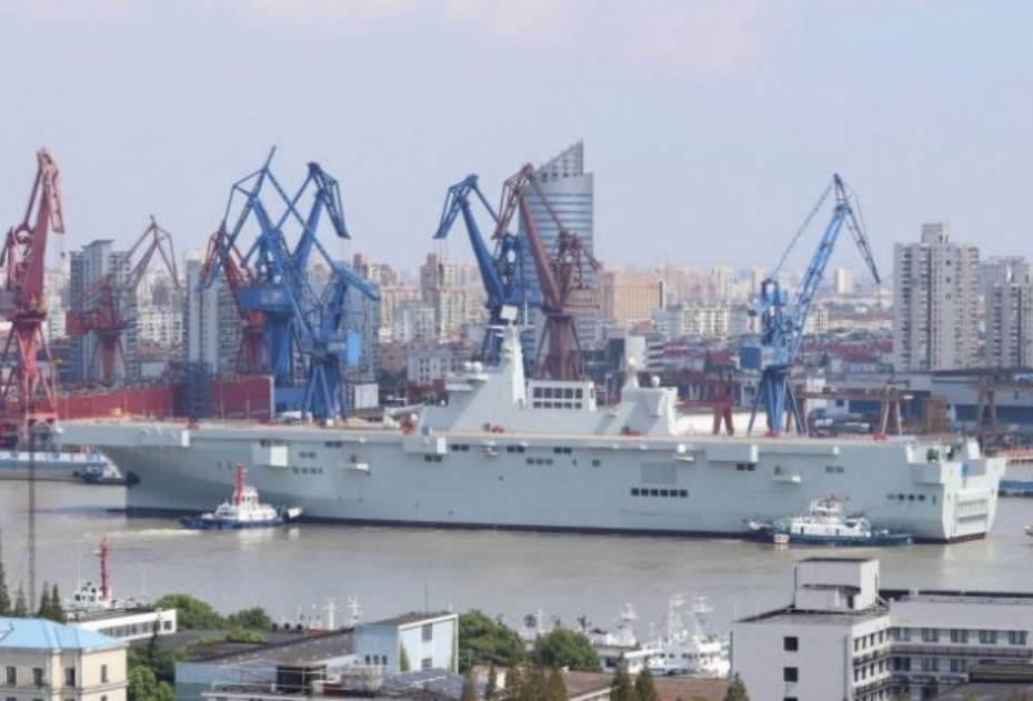 Chinese People's Liberation Army Navy First Helicopter Carrier Type 075 Catches Fires