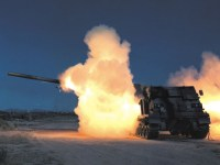 Lockheed Martin Wins $106 Million for Multiple Launch Rocket System (MLRS) Support