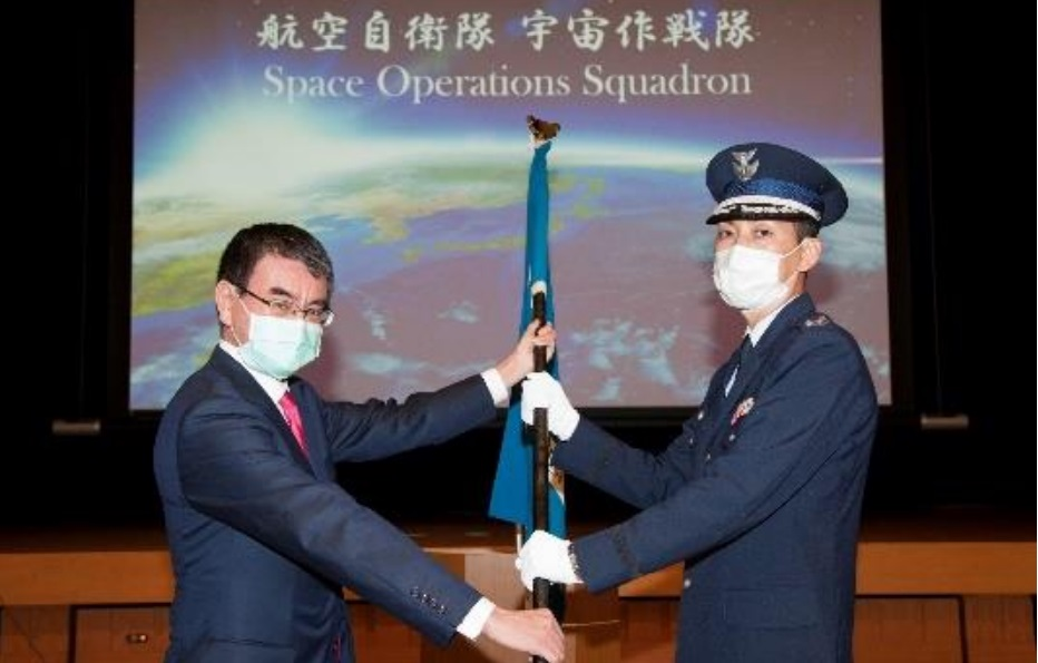 Japan Air Self-Defense Force Launches New Space Operations Squadron
