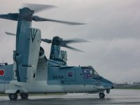 First Bell Boeing V-22 Osprey Delivered to Japan Ground Self Defense Force
