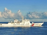 Indonesian Maritime Security Agency Drives Chinese Coast Guard Vessel Off North Natuna Waters