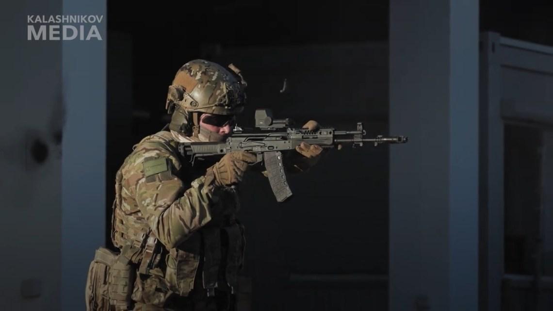 Kalashnikov AK-12 Assault Rifle