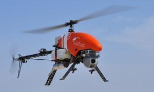 Georgian Defense Ministry Buys Spanish UAVs