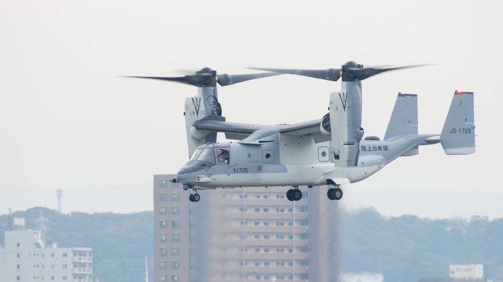 Japan Bell Boeing V-22 Conducts Flights at Kisarazu Air Field