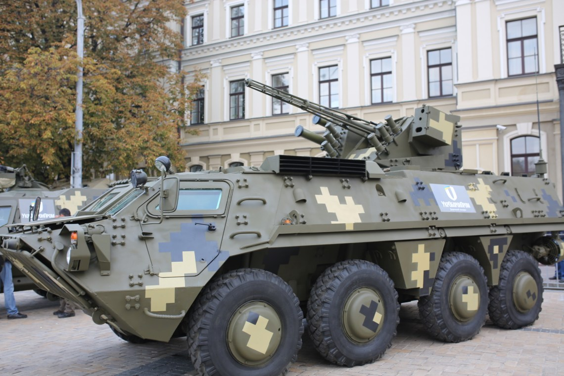 "Ukrainian Ground Forces BTR-4E ""Bucephalus"" 8x8 Wheeled Infantry Fighting Vehicles"