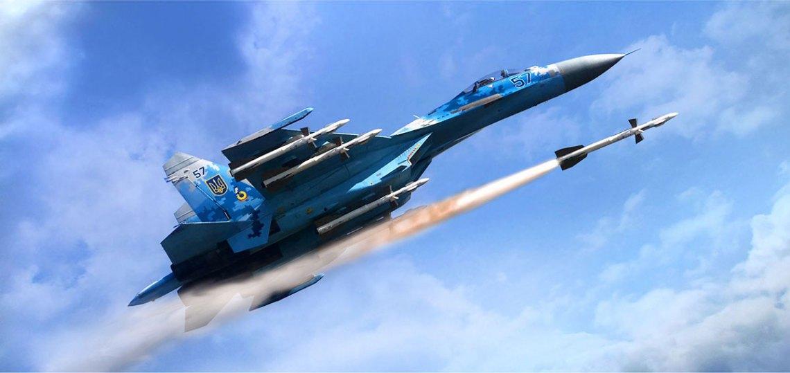 Ukrainian R-27 Air-to-air Missile