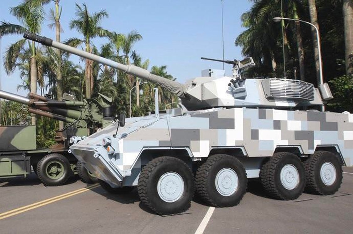 CM-32 Clouded Leopard Armoured in fire support vehicle configuration with a 105 mm gun.