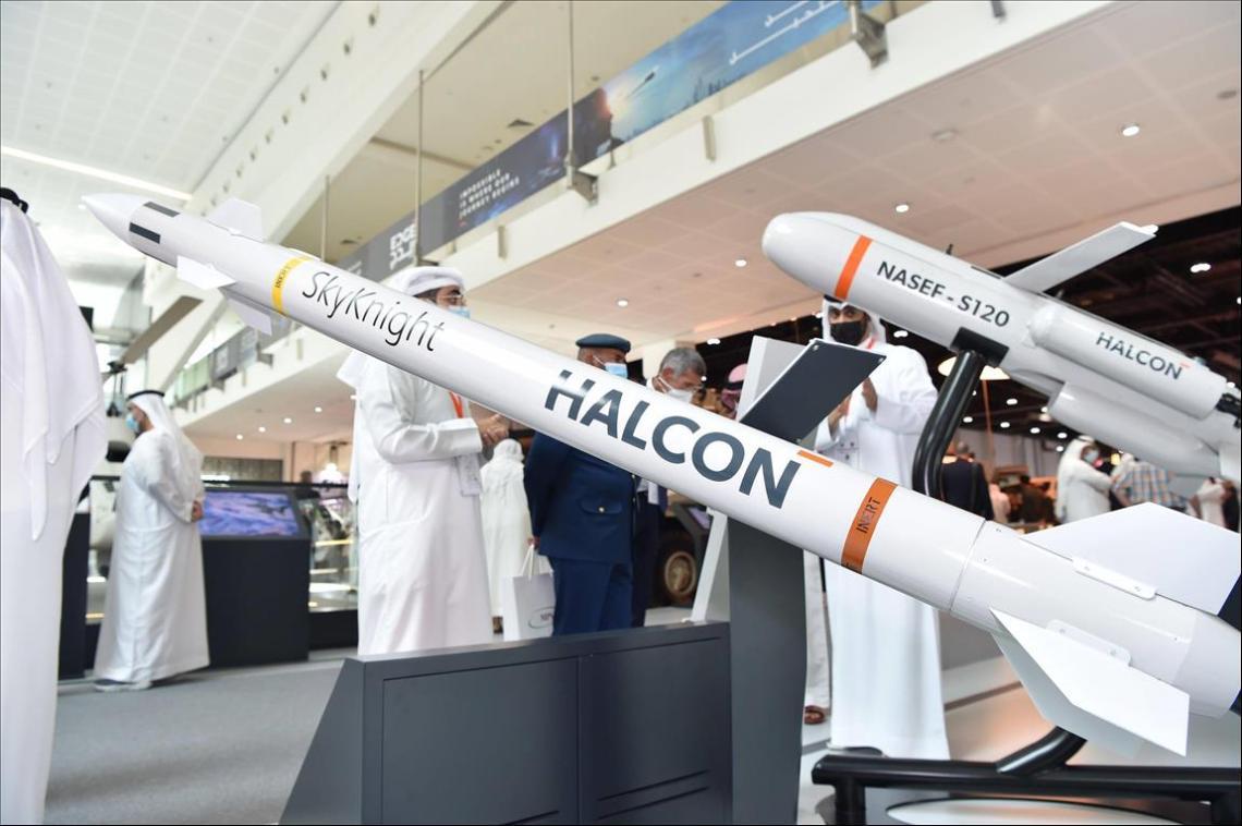 HALCON SkyKnight counter-rocket, artillery, and mortar (C-RAM) missile system
