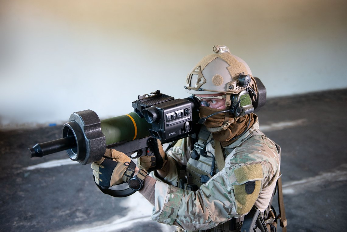 Dynamit Nobel Defence RGW90 Recoilless Gun