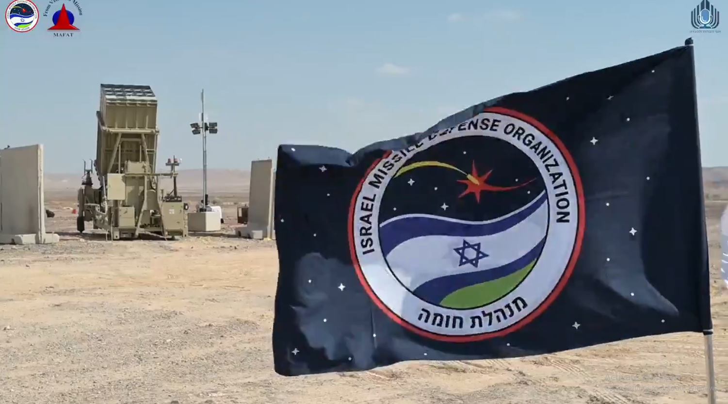 Israel Missile Defense Organisation and Rafael Completes Tests of Upgraded Iron Dome System