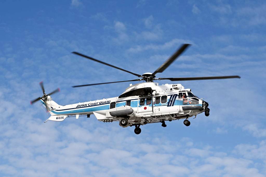 Japan Coast Guard H225 Super Puma Transport Helicopter