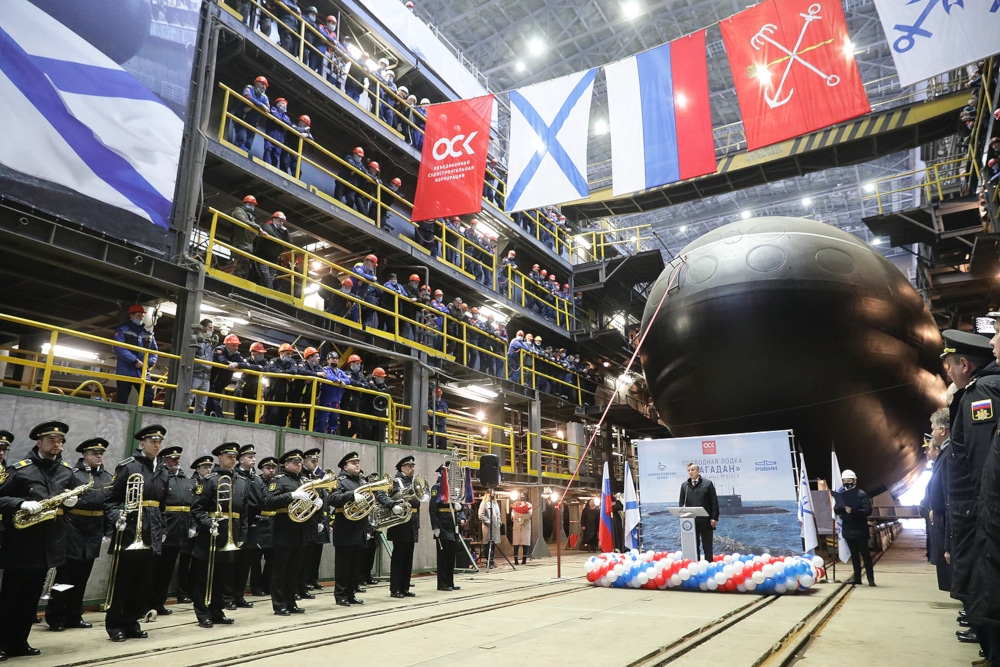 Russian JSC Admiralty Shipyards Launches Project 636.3 Diesel-electric Submarine Magadan