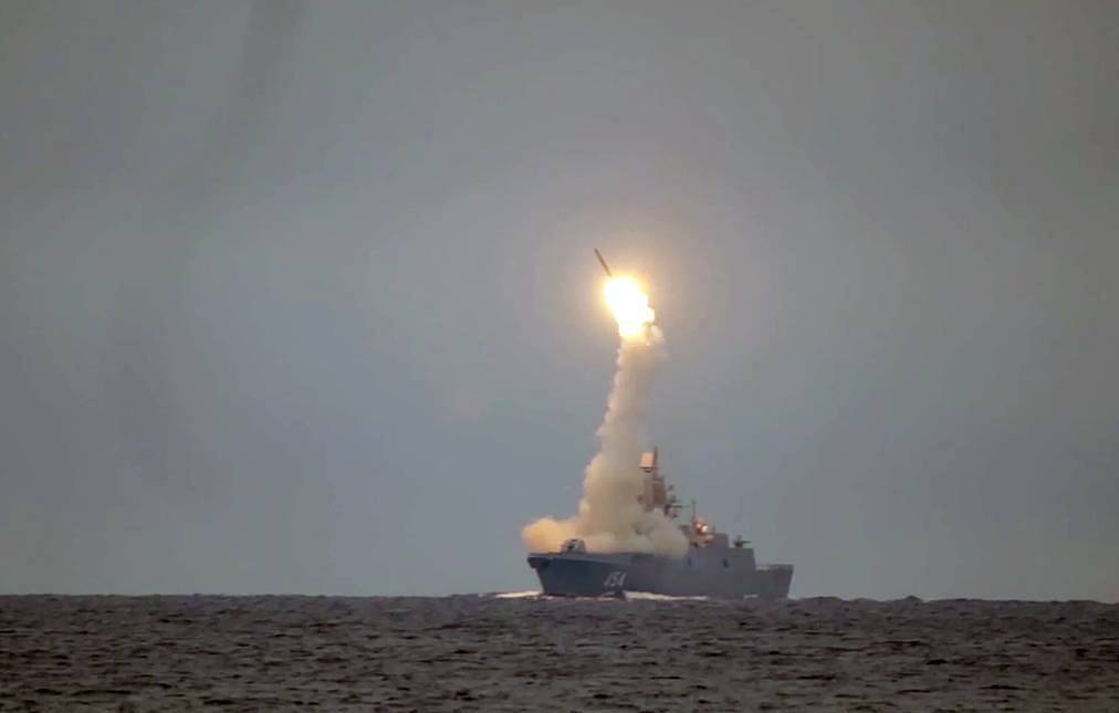 Russian Navy Frigate Admiral Gorshkov to Test-launch Tsirkon Hypersonic Missiles in Barents Sea
