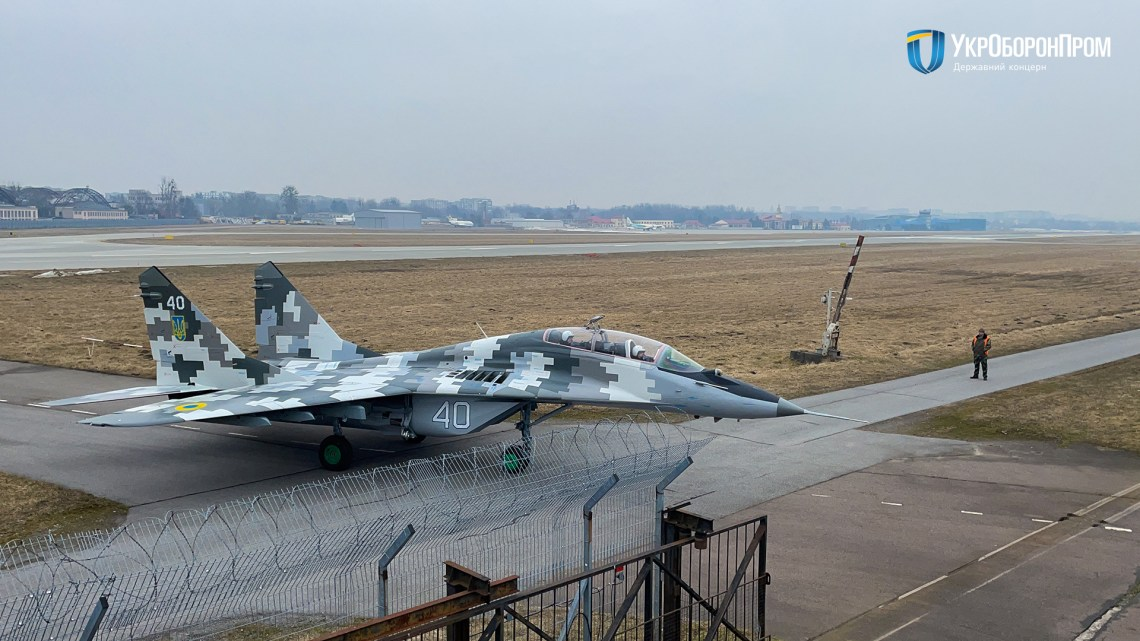 Lviv State Aircraft Repair Plant Hands Over MiG-29UB to Ukrainian Air Force