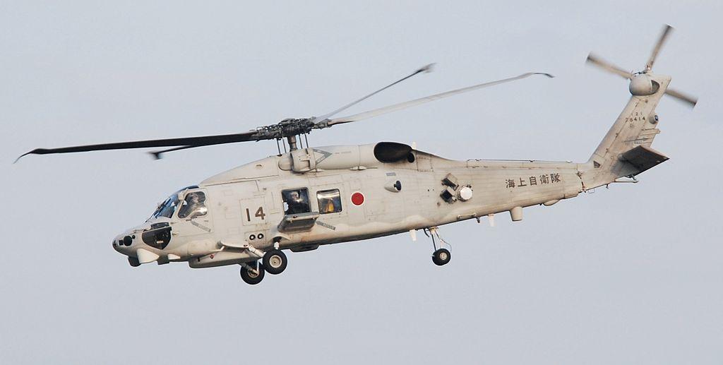 Japan Maritime Self-Defense Force SH-60K Maritime Helicopter
