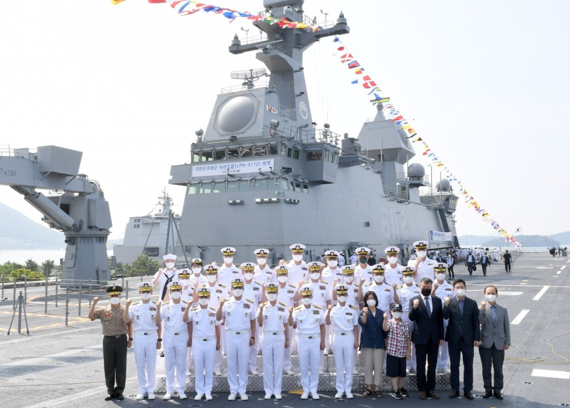 جمهورية كوريا البحرية ROKS Marado (LPH-6112) سفينة هجوم برمائية