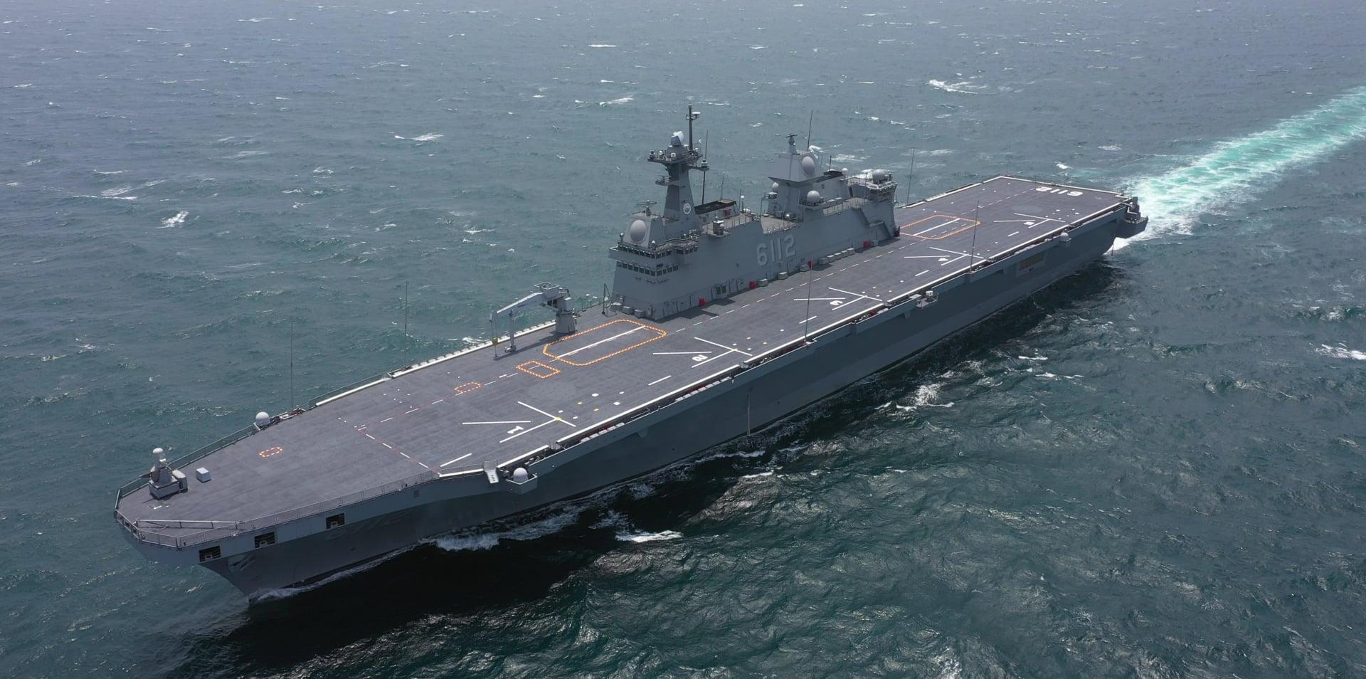 Republic of Korea Navy ROKS Marado (LPH-6112) Amphibious Assault Ship