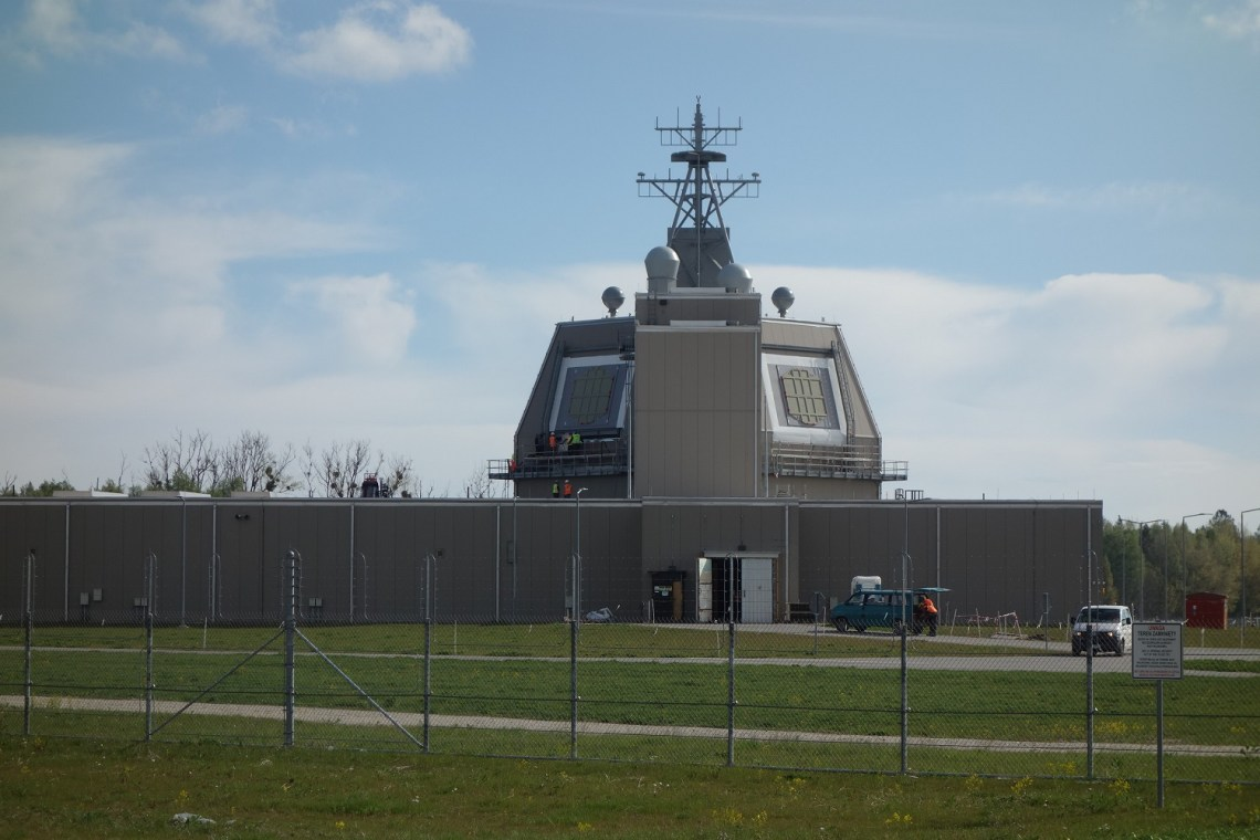 US Missile Defense Agency Starts Deploying Aegis Ashore Battery in Poland