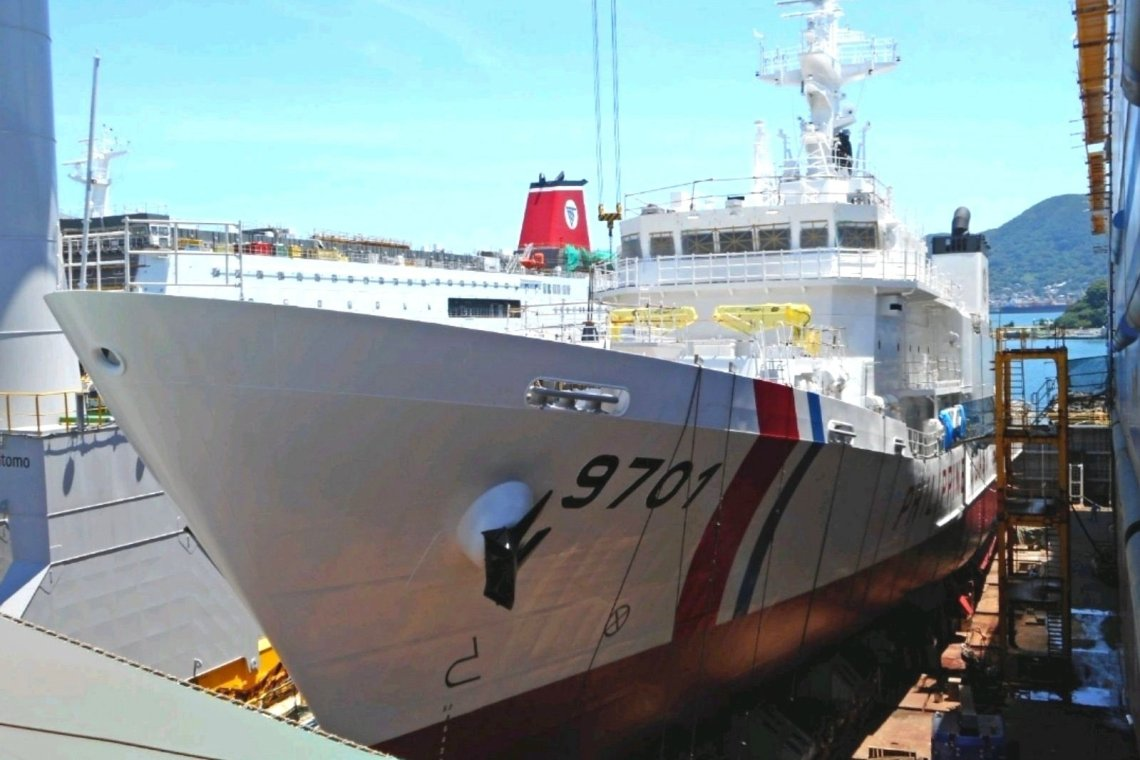 Philippine Coast Guard (PCG) 97-meter multi-role response vessels (MMRVs)