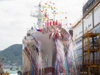 Mitsubishi Shipbuilding Launches Large Multi-role Response Vessel (MRRV) for Philippines