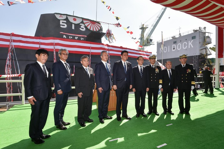 Shipbuilder Mitsubishi Heavy Industries (MHI) has hosted a naming and launching ceremony for Japan's first Taigei-class submarine at its Kobe shipyard.