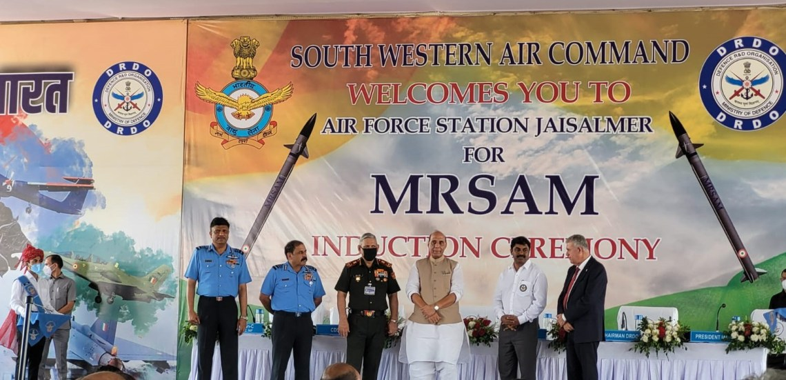 IAI congratulates the Indian Air Force & DRDO on the successful induction of the MRSAM Air & Missile Defense System