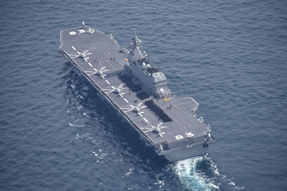 Japan Maritime Self-Defense Force JS Izumo (DDH-183)