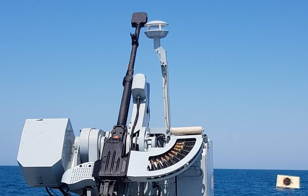 Narval Naval Remote Controlled Weapon Station (RCWS)