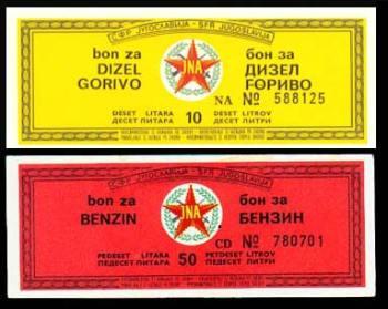 Croatian War 1991 to 1995