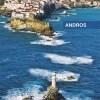 ΣΗΜΕΙΩΜΑΤΑΡΙΟ ANDROS - ΜΙΚΡΟ ΜΕΓΕΘΟΣ