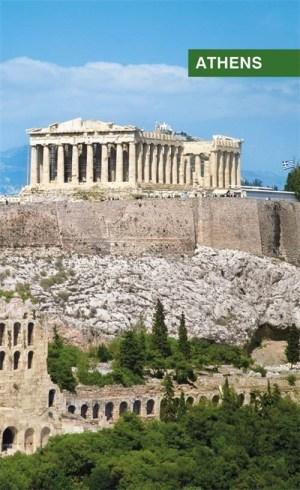 ΣΗΜΕΙΩΜΑΤΑΡΙΟ ATHENS - ΜΕΓΑΛΟ ΜΕΓΕΘΟΣ