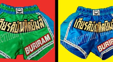 buriram-muay-thai-shorts