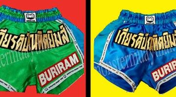 buriram-muay-thai-shorts