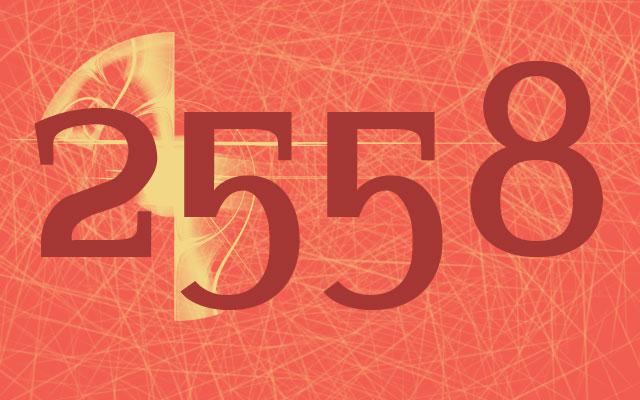 2015-thai-calendar-2558