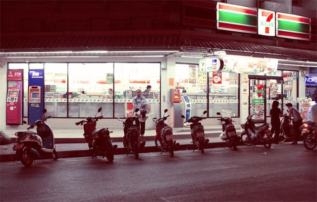 Phutthaisong-Bus-Terminal
