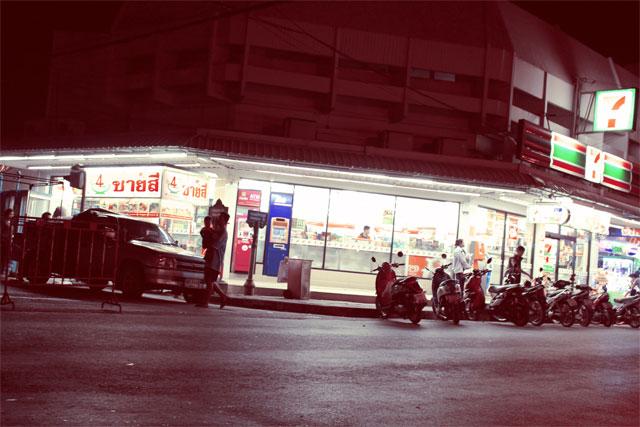 Phutthaisong-Bus-Stop