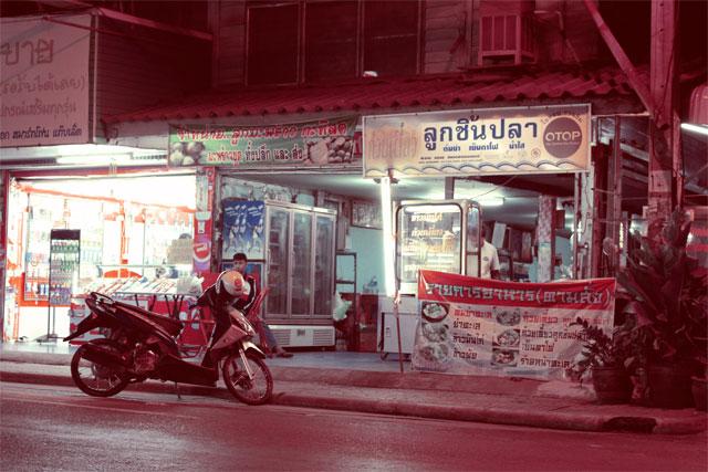 Phutthaisong-good-Restaurant