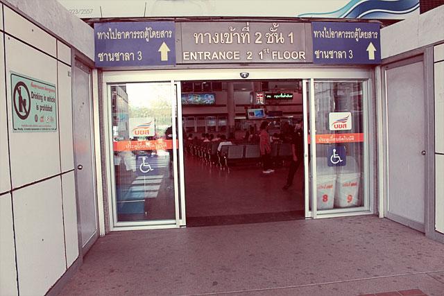 mo-chit-bus-station-enterance